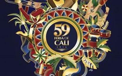 Afiche oficial de la Feria de Cali 2016