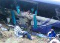 4 personas fallecidas en accidente registrado en vía Bogotá-Cali