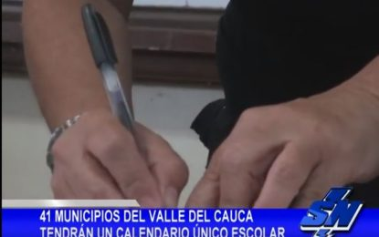 41 municipios del Valle del Cauca tendrán un calendario único escolar