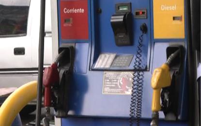 Baja el precio de la gasolina 128 pesos.
